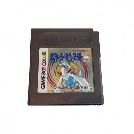 Pokemon Silver Japanese Import